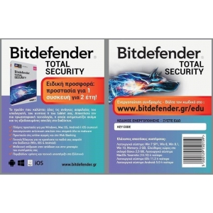 BITDEFENDER TOTAL SECURITY 1 DEVICE 2 YEAR CARD TS01ZZCSN2401L-CARD