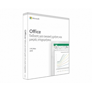 MICROSOFT Office Home and Business 2019 Greek EuroZone Medialess P6 T5D-03313